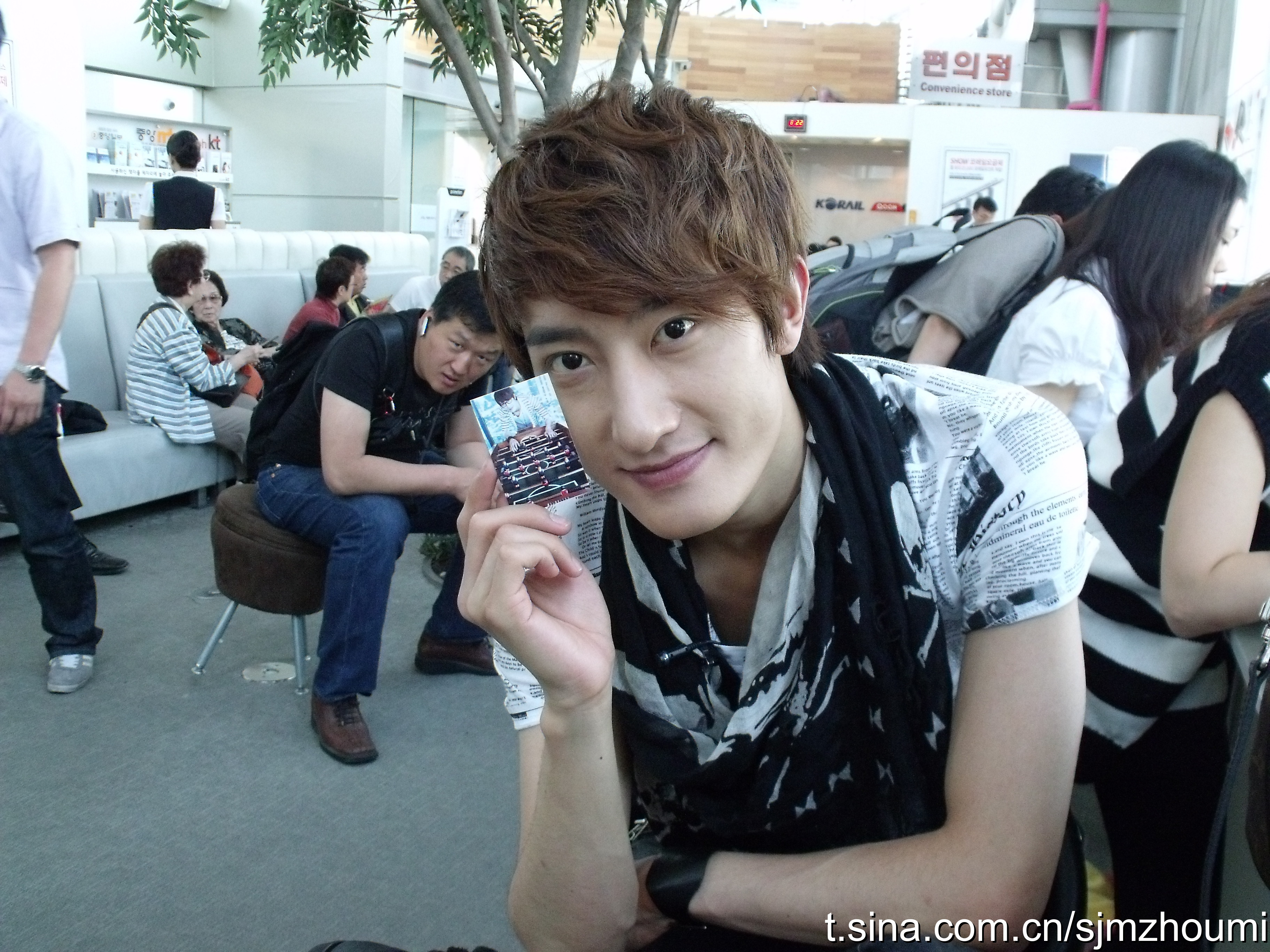 Zhoumi Edited Weibo Photo Weibo Update SJM Indonesia